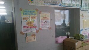 避難所での広報活動